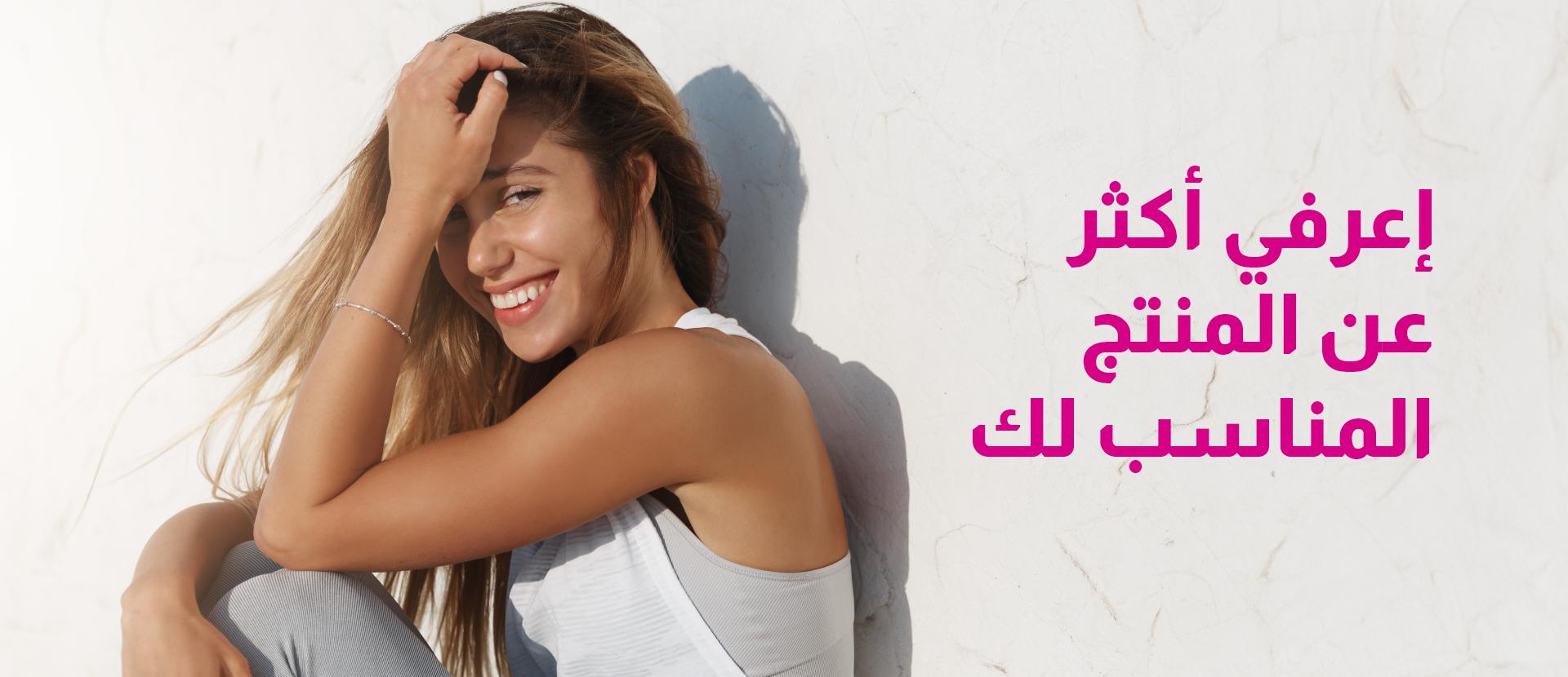 nair products